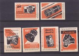 RUSSIA --- MATCHBOX LABELS -- 6   CAMERA - 1966 - Matchbox Labels