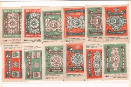 RUSSIA --- MATCHBOX LABELS -- 12  ADVERTISING- 1971 - Matchbox Labels