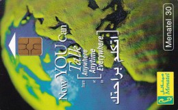 Egypt, EGY-M-03, Now You Can Talk Earth, 2 Scans.   Chip: GEM 3.1 - Egypt