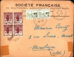Lettre Orphelins De La Guerre Bloc De 4 + Paire 1928 Société Française De Matériel Agricole Et Industriel Montluçon - Brieven En Documenten