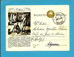 CONHEÇA A SUA HISTÓRIA - N.º 78 - PRISÃO DE GUNGUNHANA - Carimbo: Ervidel - INTEIRO POSTAL STATIONERY - Enteros Postales