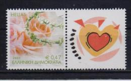 GREECE STAMPS LOVE DAY  STAMP WITH  LABEL -2003-MNH(L1) - Grèce