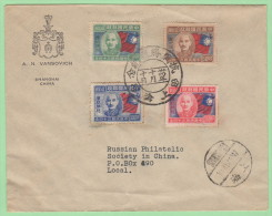 CHI SC #611-4 FDC  1945 Victory Of Allied Nations Over Japan / Pres. Chiang Kai-shek - 1912-1949 Republic