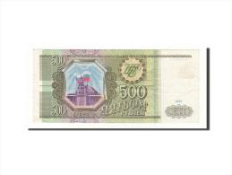 Russie, 500 Rubles, 1993, KM:256, Undated, TTB - Russie