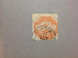 Occupation Turque De La Thessalie N° 4 Oblitere Avec Charniere - Local Post Stamps