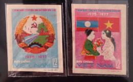 Vietnam Viet Nam UNISSUED Stamps 1977 / 02 Images - Vietnam