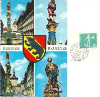 "AK  ""Berner Brunnen""  (Schnapsdatum  6.VI.66)          1966 - Covers & Documents"