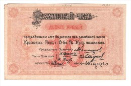 Russia / Krasnoyarsk 10 Rubles - Russie