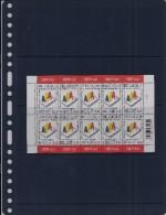Belgie - Belgique 3553 Velletje Van 10 Postfris - Feuillet De 10 Timbres Neufs  -  Belgische Academie Voor Filatelie - Feuilles Complètes