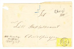 Waagrechtes Paar 15Rp. Sitzende 13.10.1880 Dachsen Auf  Chargé Brief Nach Andelfingen - 1862-1881 Sitzende Helvetia (gezähnt)