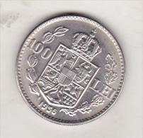 Bnk Sc Romania 100 Lei 1936 , Excellent Condition - Romania