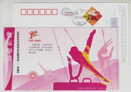 Pommel Horse,free Exercise,event,China 2008 Knowledge Of Olympic Games Advertising Pre-stamped Card - Gymnastiek