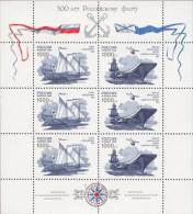 Russia 1996 300th Anniversary Of Russian Navy Ships Minisheet MNH - Bateaux