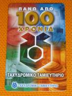 Coin/Banknote/Satellite - Greece Phonecard - Timbres & Monnaies