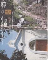 GREECE - Karystos, 1900 GRD, 07/00, Used - Paysages