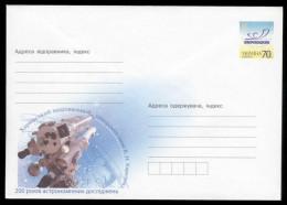 Ukraine 2008. Сover. V. N. Karazin Kharkiv National University, Space, Telescope, Astronomy (1117) - Ukraine
