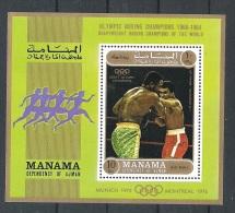 Olympische Spelen  1972 , Manama  - Blok  Postfris - Verano 1972: Munich