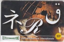 REUNION - R.D. Telecom Prepaid Card 30 FF, Mint