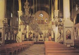 The Marian Church  Damascus - Syrie