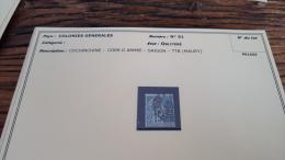 LOT 296188 TIMBRE DE COLONIE GENERALE OBLITERE N�51 COCHINCHINE VALEUR 65 EUROS  BLOC