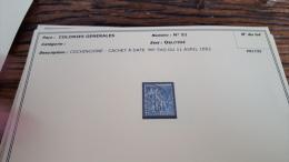 LOT 296190 TIMBRE DE COLONIE GENERALE OBLITERE N�51 COCHINCHINE VALEUR 65 EUROS  BLOC