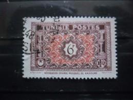 TUNISIE N°317 Oblitéré - Oblitérés