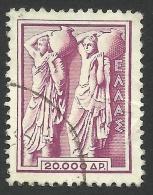 Greece, 20000 D. 1954, Sc # 567, Mi # 614, Used - Usados