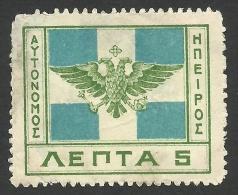 Greece, Epirus, 5 L. 1914, Sc # 16, MH. - North Epirus