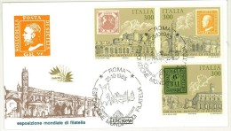 ITALIA - FDC ROMA - ANNO 1985 - ESPOSIZIONE INTERNAZIONALE DI FILATELIA A ROMA - ROMA - - F.D.C.