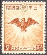 JAPAN 1940 > 2600th Anniv. of Japan 2 sen > Michel 288 � Sakura C 79 **