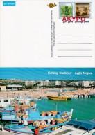 "CYPRUS  Zypern  2001 ""Specimen"", Postage Paid, Postal Card ""Fishing Harbour-Agia Napa"" V - Cyprus (Republic)"