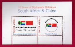 SOUTH AFRICA, 2008, MNH Block (miniature Sheet) , SA/China Relations,  Sa 1855, #9020 - South Africa (1961-...)