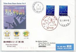 Constellations: Gemini, Belier, Taureau Sur Lettrre Du JAPON Adressée En Andorre, Avec Timbre à Date Arrivée - Sterrenkunde