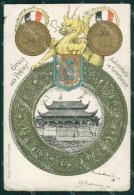 Cina China Gruss Aus Peking CORNER CREASE Stamp Chinese Postcard Cartolina KF3572 - China
