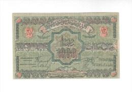 Azerbaijan 1000 Rubles 1920 - Azerbaïjan