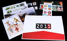 Belgium 2015 - Year Pack 2015 Mnh - Full Years