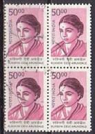 Indien  2372 VB , O   (M 2079) - India