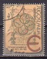 Jugoslawien  3036 , O   (M 2097) - 1992-2003 Sozialistische Republik Jugoslawien