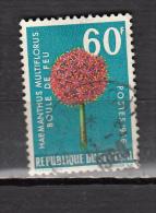 SENEGAL °  YT N° 282 - Senegal (1960-...)