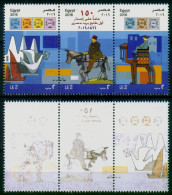 EGYPT / 2016 / A NICE OFFCET VARIETY / POST DAY / 1ST EGYPT STAMP : 150 YEARS / STAMPS ON STAMPS / MNH / VF - Nuovi