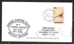 1995 Paquebot Cover, Bahamas Bird Stamp Mailed In Southampton, United Kingdom - Bahamas (1973-...)