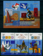 EGYPT / 2016 / POST DAY / 1ST EGYPT STAMP : 150 YEARS / STAMPS ON STAMPS / BICYCLE / LETTER BOX / DIESEL TRAIN / MNH;VF - Nuovi