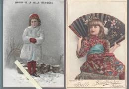 Nantes - Lot De 2 Chromos - Magasin Belle Jardiniere - Enfant - éventail - Voir état - Vieux Papiers
