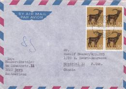 Affranchissement Pro-Juventute Sur Lettre Oblitérée BERN Le 3.1.1968 - Pro Juventute