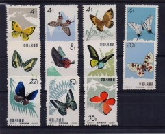 CHINA STAMPS BUTTERFLIES(11 Values)   -1963-MNH(NOT COMPLETE SET) - Nuovi