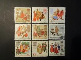 Russie. 1961. Yvert N° 2375 à 2379 A Oblit. Costumes Régionaux. - 1923-1991 UdSSR