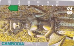 Cambodia, CBD-12, Dancer - Dancer - I952311, 2 Scans. - Cambodia
