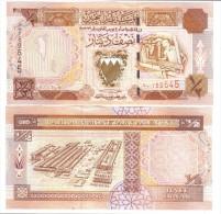 Bahrein 1/2 0,5 Dinari 1998 BANCONOTA UNC Pik18 LOTTO 885 - Bahrein