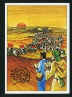 MAROC  CARTE  POSTAL  NEUVE  DU  N°  745  Y&T ,  A  VOIR . - Marruecos (1956-...)