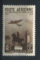 ALGERIE ( AERIEN ) : Y&T  N°  13  NEUF  SANS  TRACE  DE  CHARNIERE ,  A  VOIR . - Algeria (1924-1962)